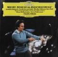 アバドのモーツァルト/「孤児院ミサ」 独DGG 2902 LP レコード