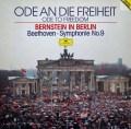 バーンスタインのベートーヴェン/交響曲第9番「合唱付き」(ベルリンの壁解放記念コンサート) 独DGG 2902 LP レコード