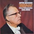 ベームのブルックナー/交響曲第4番「ロマンティック」 独DECCA 2902 LP レコード