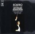 バーンスタインのラヴェル/「ボレロ」ほか 独CBS 2902 LP レコード