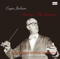 【LPレコード】 ヨッフムのブルックナー/交響曲第5番 1986年アムステルダム・ライヴ <限定プレス> ALTLP005/006 2LP