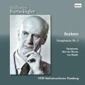 【LPレコード】 フルトヴェングラーのブラームス/交響曲第1番ほか 1951年10月27日 ハンブルク <完全限定生産> TALTLP027/028 2LP