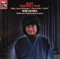 小澤のビゼー/交響曲ほか  独EMI 2738 LP レコード