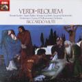 ムーティのヴェルディ/レクイエム 独EMI 2731 LP レコード