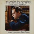 グールドのバッハ/ピアノ協奏曲第2&4番 独CBS 2733 LP レコード