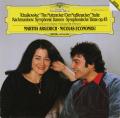 アルゲリッチ&エコノムのチャイコフスキー/2台のピアノのための「くるみ割り人形」  独DGG 2736 LP レコード