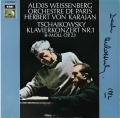 【ワイセンベルクのサイン入り!】 ワイセンベルク&カラヤンのチャイコフスキー/ピアノ協奏曲第1番 独EMI 2736 LP レコード