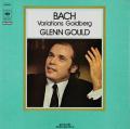 グールドのバッハ/ゴルトベルク変奏曲 仏CBS 2746 LP レコード
