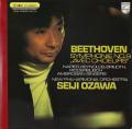 小澤のベートーヴェン/交響曲第9番「合唱付き」 仏PHILIPS 2745 LP レコード