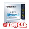 富士フィルム LTO Ultrium3