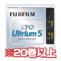 富士フィルム LTO Ultrium5