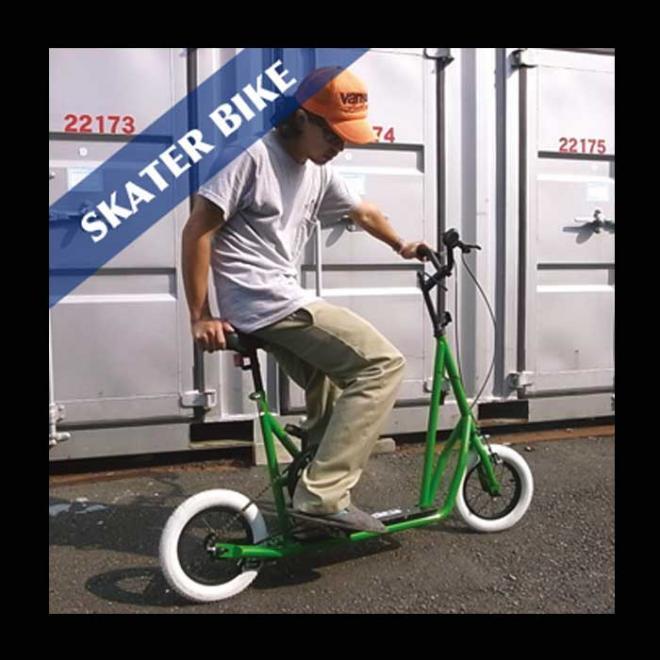 【CALIFORNIAN BIKE】SKATER BIKE(12inch)【ビーチクルーザー】【スケートボードスタイル】