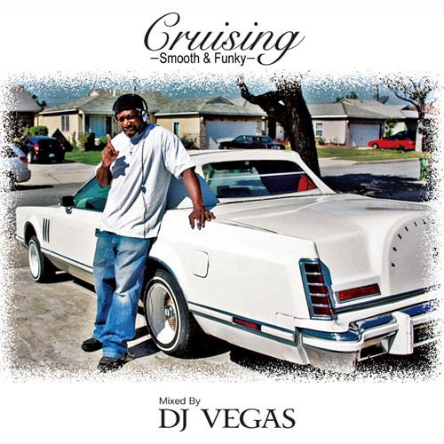 【CD】DJ VEGAS / Cruising -Smooth & Funky-【オールディーズ】【R&B】【ローライダー】