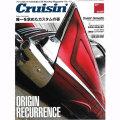 【MAGAZINE】 Cruisin' VOL.092