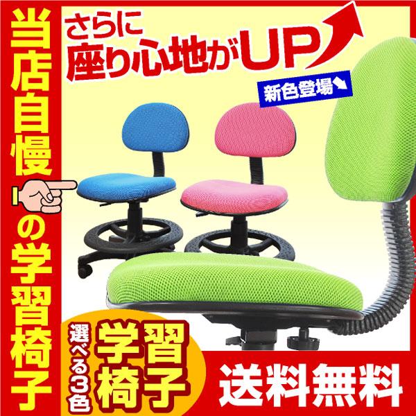 【送料無料】 学習椅子 ラッキー 学習チェア 子供 学習机