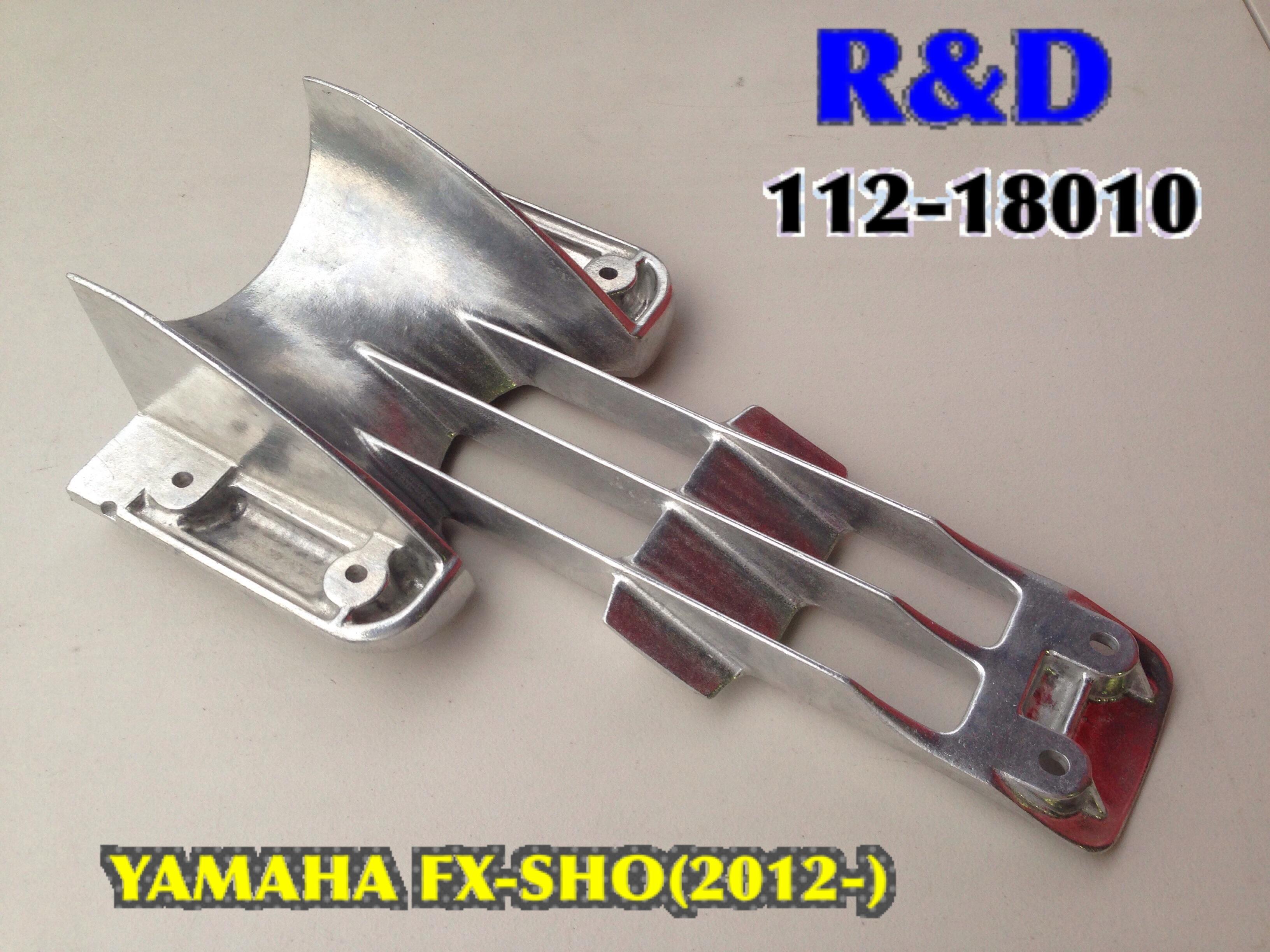 【112-18010】R&D アクアベインゲート YAMAHA FX-SVHO(2012-)