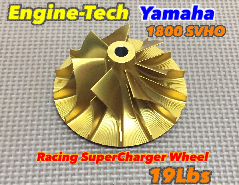 【ET-SVHO19】ENGINE-TECH エンジンテック ヤマハ SVHO スーパーチャージャーインペラ 19lbs