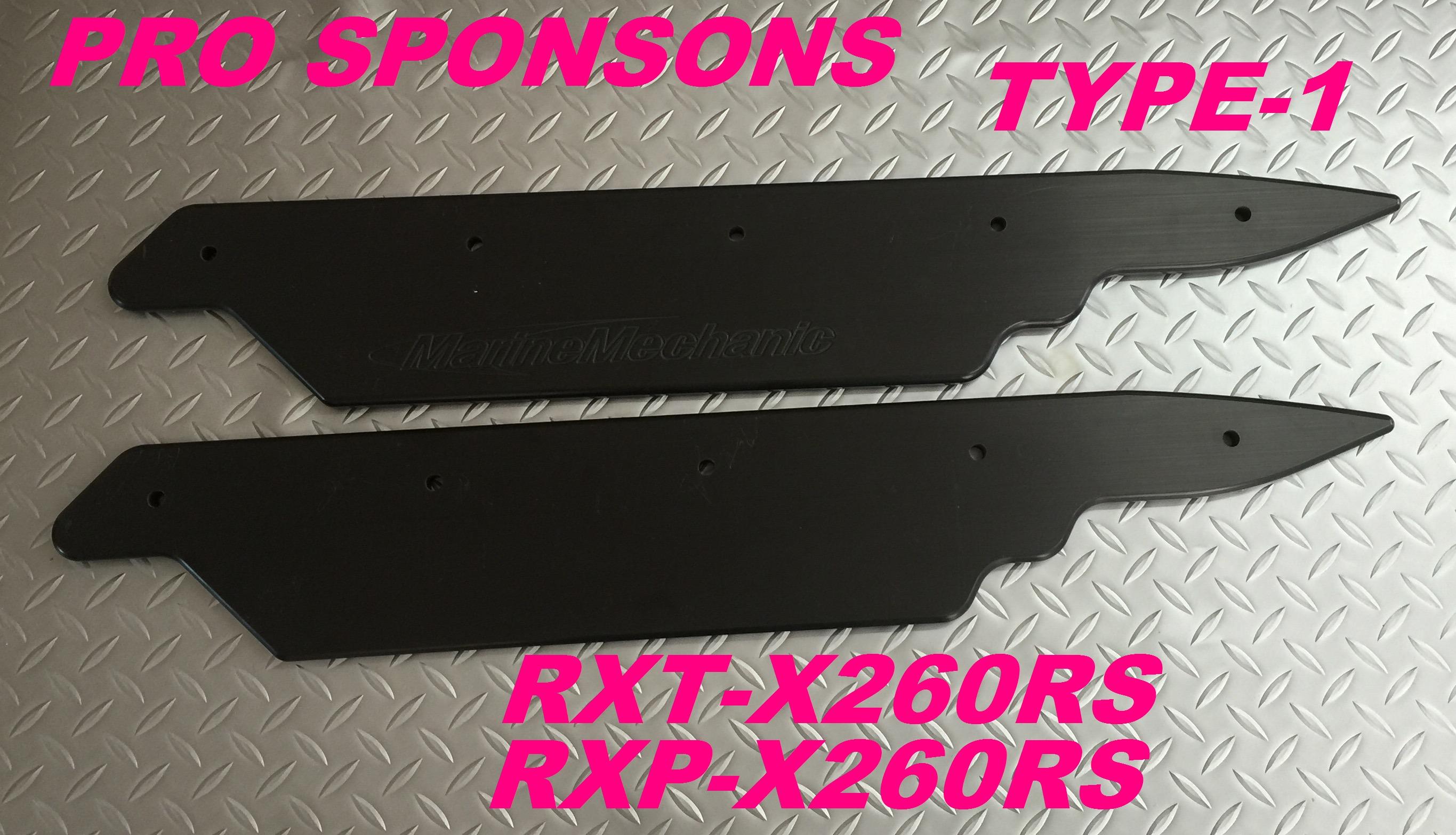 【MM-RXPX001】マリンメカニック PROスポンソン