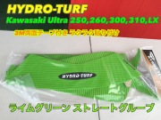 ��HT62P��HYDRO-TURF MAT KIT KAWASAKI ULTRA250/260/300/LX  3M�ơ�����