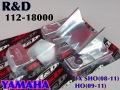【112-18000】R&D アクアベインゲート YAMAHA FX-SHO/FX-HO(2008-2011)