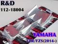 【112-18004】R&D アクアベインゲート YAMAHA FZS-SVHO(14-)/FZR-SVHO(2016)