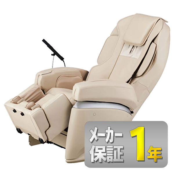 AS-870ベージュ メーカー1年延長保証