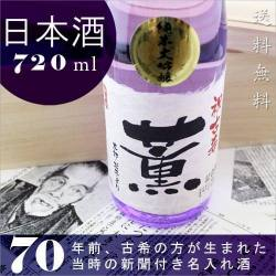  720ml
