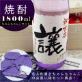 3+1800ml