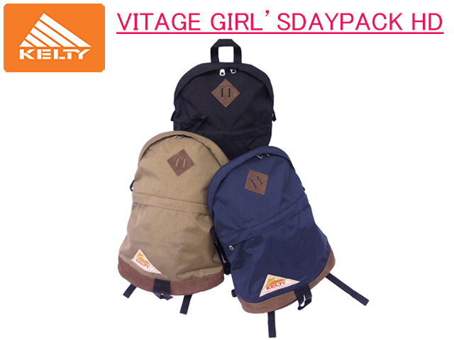 KELTY ケルティ VINTAGE GIRL'S DAYPACK HD リュックサック15L