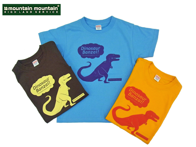mountain mountain KIDS Tシャツ T-REX