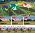 新春スーパーセール! かんたんてんと  KA/1W(1.8m×1.8m)