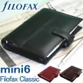 ファイロファックス システム手帳