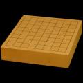 本榧9路盤・6路盤 1.5寸(一枚板・柾目)