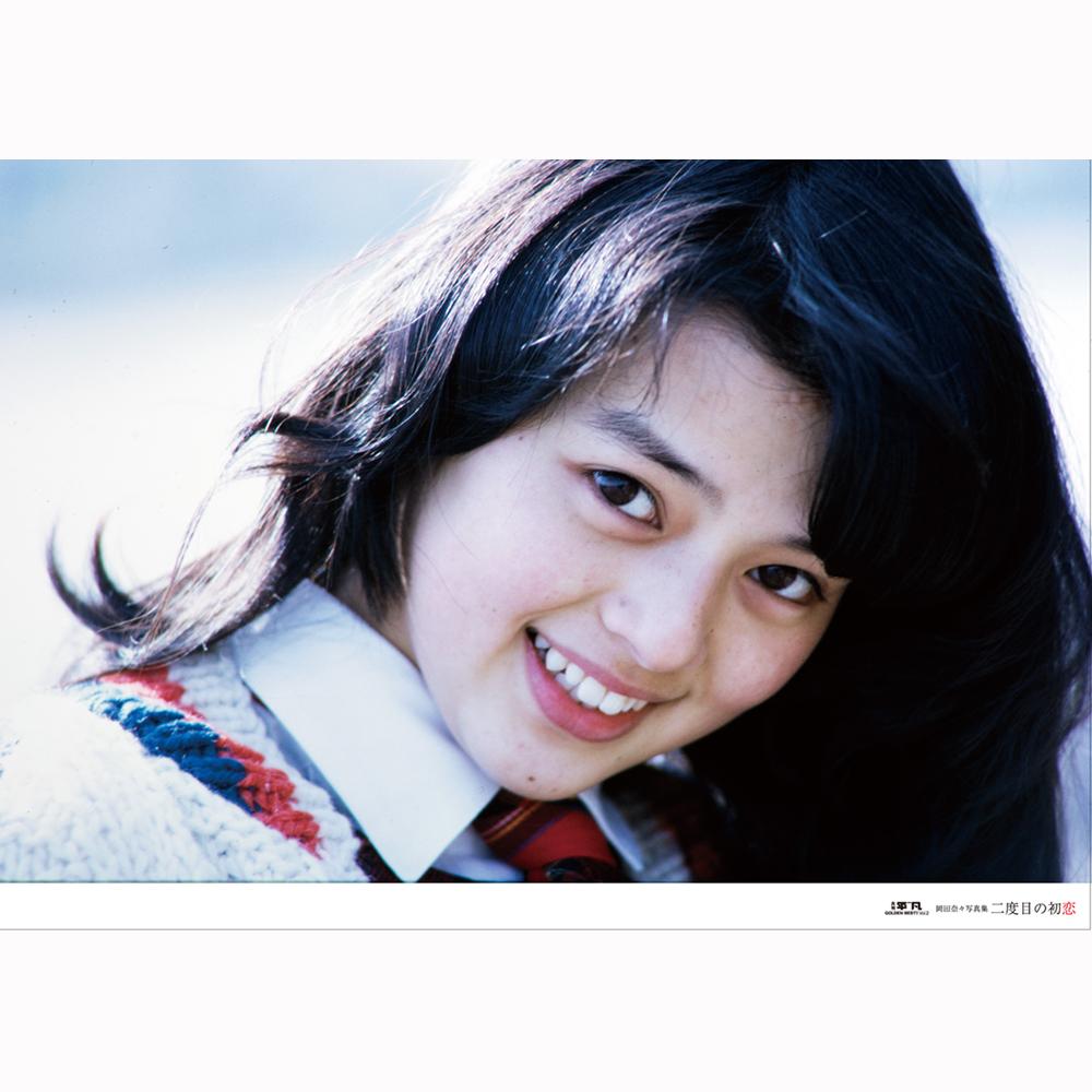 岡田奈々の画像 p1_26