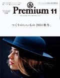 ����ɥץ�ߥ��� No.201411