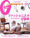 GINZA No.201607