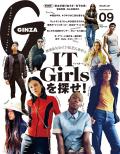 GINZA No.201609