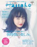 Hanako No.1108