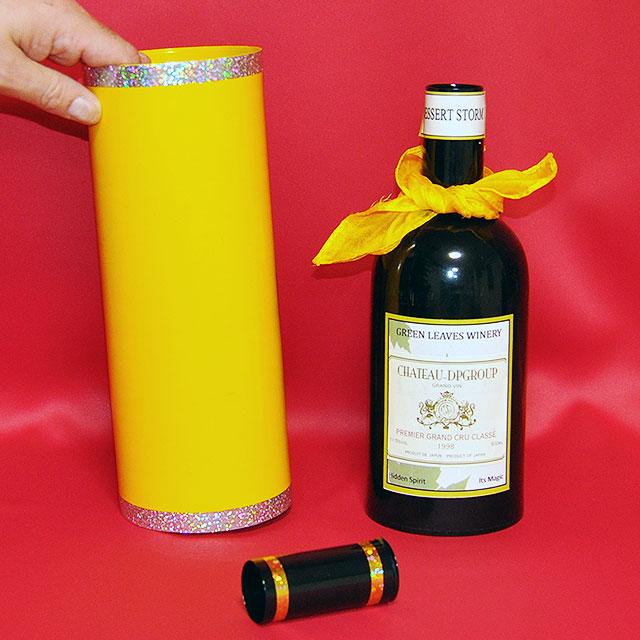 H5321 色変わりボトルとシルク