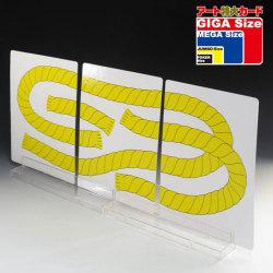 C7453 3本ロープ (メガサイズ)