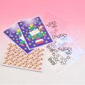 C2945A 予備カード(サンタからのクリスマスカード)