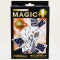 D1113 MAGIC+1 オールプラスチック製 マジックトランプ