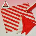 I7551 DPG 紅白ブレンドチューブ