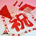 I7554 DPG 紅白ブレンドチューブ リレーセット
