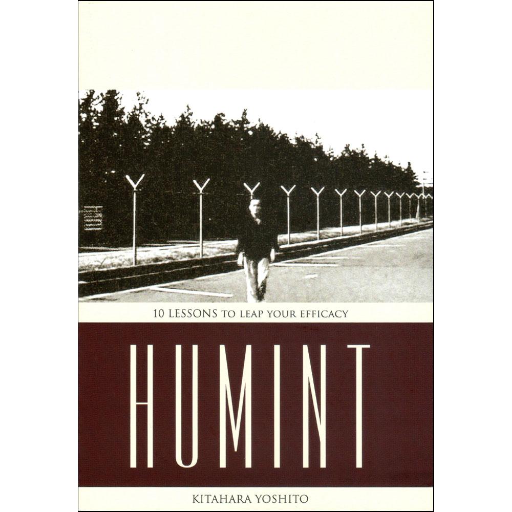 ヒューミント (Humint)
