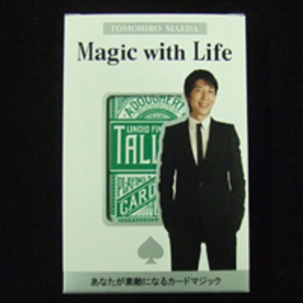 魔法の扉3 Magic with Life (マジック・ウィズ・ライフ)