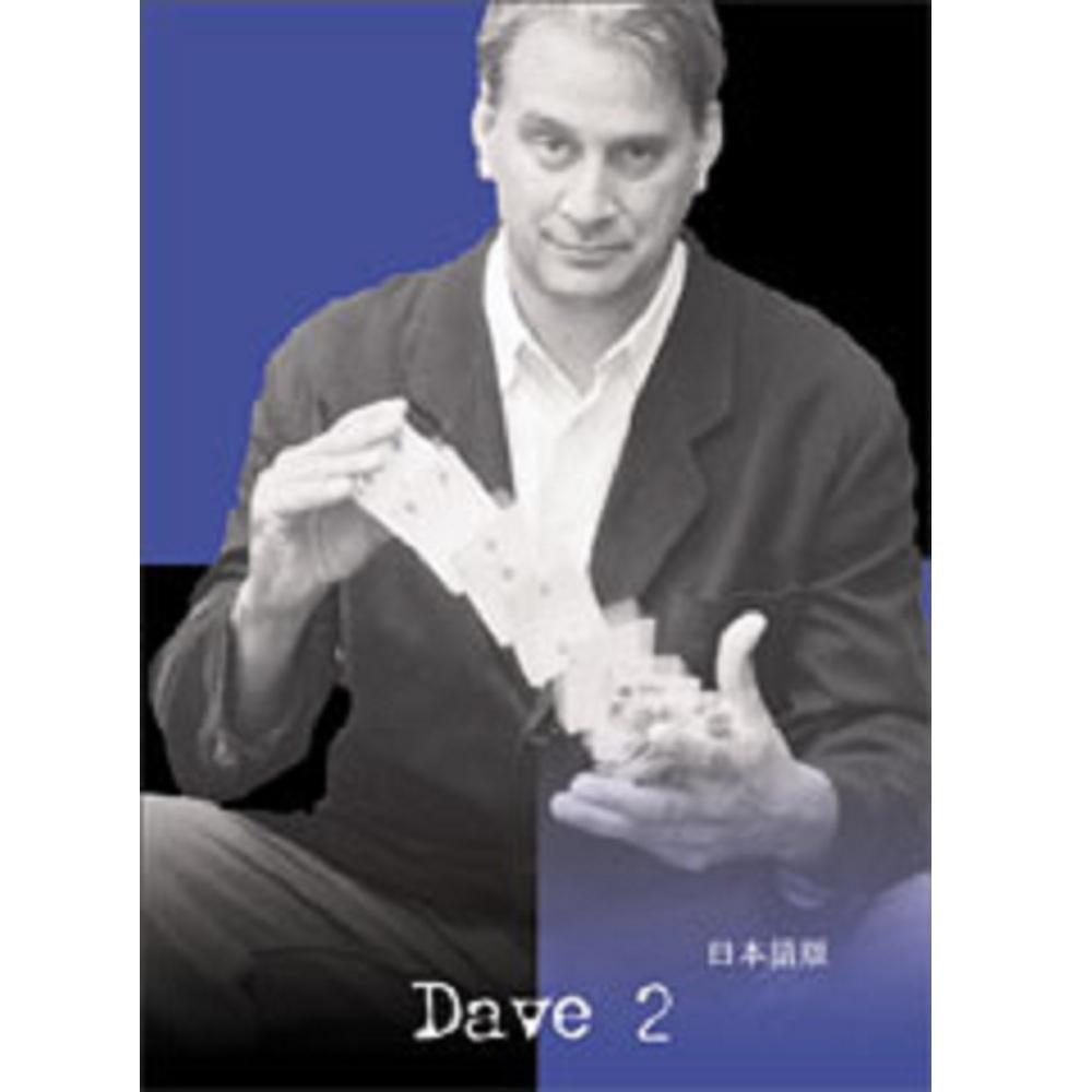デイブ2 日本語字幕版 (Dave 2)