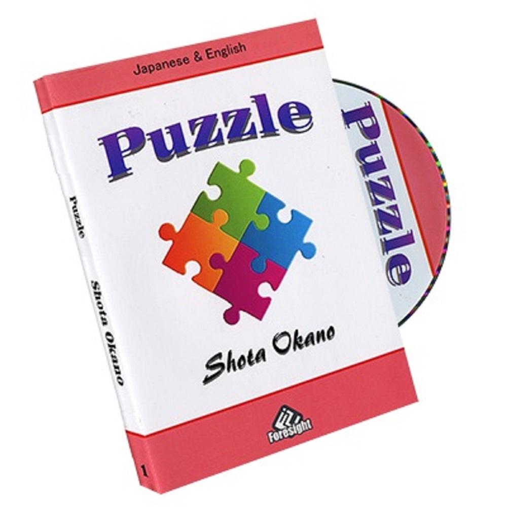 パズル (Puzzle)