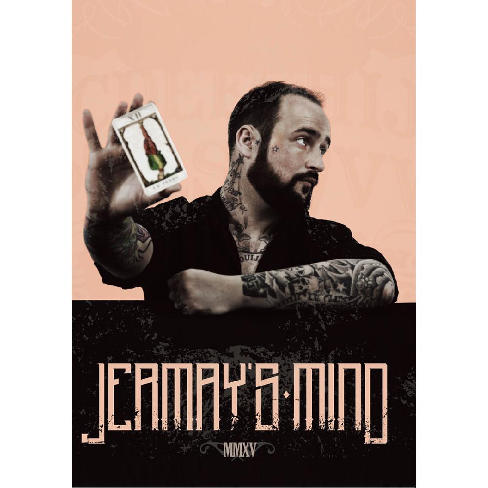 ジャーメイズ・マインド 第3巻 日本語字幕版 (Jermay's Mind 3)