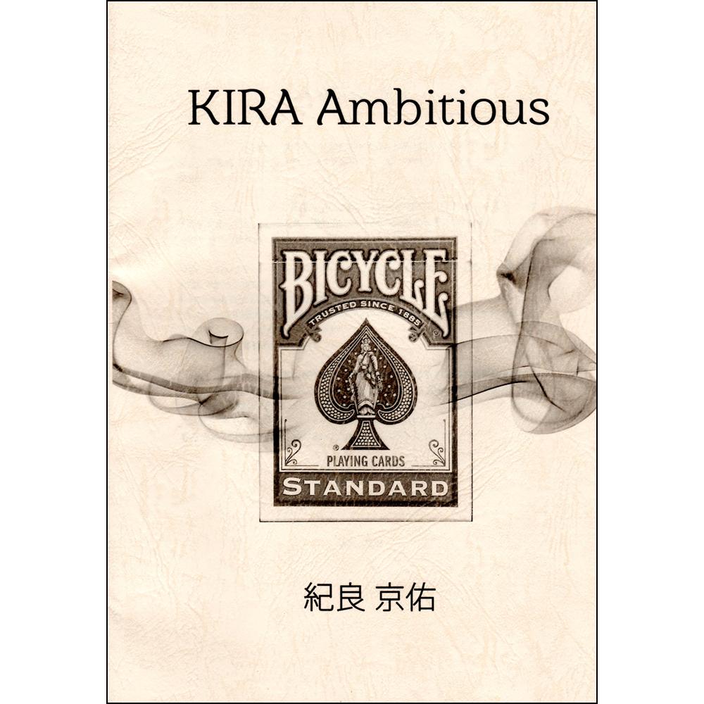 キラ・アンビシャス (Kira Ambitious)